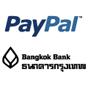 บัตรบีเฟิสต์ (Be 1st) ของธนาคารกรุงเทพใช้สมัคร eBayและ PayPal พร้อมกันได้แล้ว